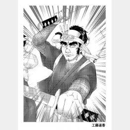 イラスト・工藤遥香