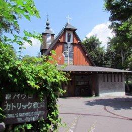 西洋文化を感じながら 秋の軽井沢散歩で新旧建物をめぐる