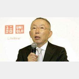 柳井会長は否定はするが…(C)日刊ゲンダイ