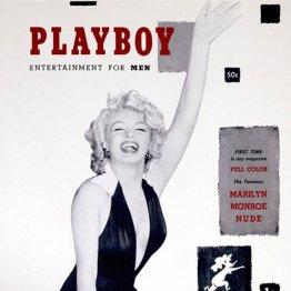 米男性誌「プレイボーイ」創刊号が競売に…表紙はモンロー