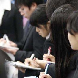 インターンシップも超難関に 突破への学生の準備と能力