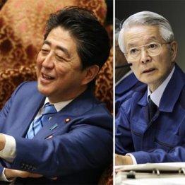 同じ穴のムジナ(写真右は、左から勝俣・武藤両被告)