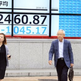 「東京エレクトロン」半導体製造装置で世界シェア3位