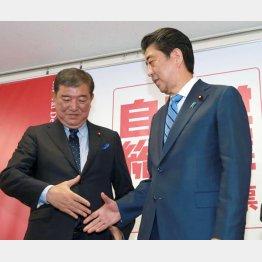 自民党総裁選は興行としては失敗(C)日刊ゲンダイ