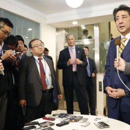 報道の自由が失われた日本 政権に媚びるメディアにも責任