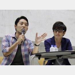 オリエンタルラジオ中田敦彦と藤森慎吾(C)日刊ゲンダイ