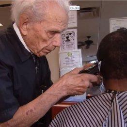 「長生きの秘訣?」107歳で現役バリバリ理髪師の答えに涙