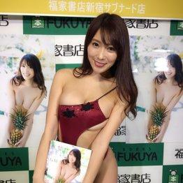 """森咲智美が""""日本一エロい写真""""に自信「見えちゃってます」"""