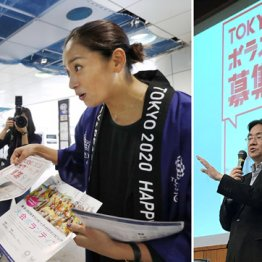 酷評の東京五輪ボランティア 学生の6割が「応募しない」