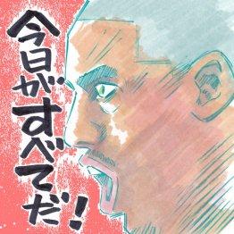 「クリード チャンプを継ぐ男」(2015年、米)