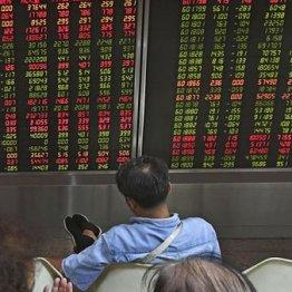 「株安・元安」加速…レッドライン超え目前で渦巻く憤懣