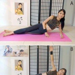 宅トレ挑戦<2>腹筋サイドに効く 体幹を意識し体を一直線に
