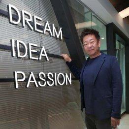 ディップ 冨田英揮社長<2>「IBMに先を越された」とガク然