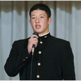 プロ入りを表明する吉田輝星(C)日刊ゲンダイ