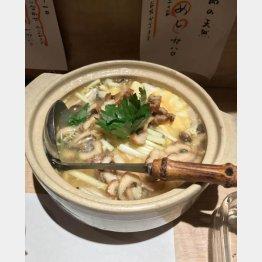 カラダがポカポカに(「神田せとうち」の黄ニラの卵とじ)/(C)日刊ゲンダイ