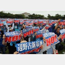 翁長知事の追悼県民大会で辺野古移設反対を訴える県民ら(C)日刊ゲンダイ