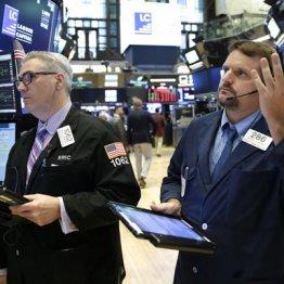 NY株は暴落