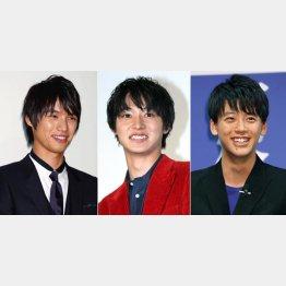 左から福士蒼汰、山崎賢人、竹内涼真(C)日刊ゲンダイ