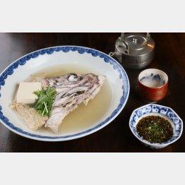 真鯛のかしら酒蒸しポン酢(C)日刊ゲンダイ