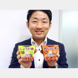 CUPCOOK(C)日刊ゲンダイ