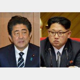 安倍首相と金正恩委員長(C)共同通信社
