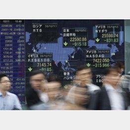 まだまだ株価は下がる(C)日刊ゲンダイ