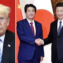日中首脳会談「3原則」の大ウソ 安倍首相は米中で信頼失う