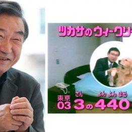 川又幸彦さん<1>総資産3000億円でも軽自動車を自分で運転