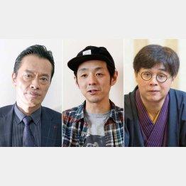 左から遠藤憲一、宮藤官九郎、立川志らく(C)日刊ゲンダイ