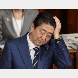 冒頭から暗雲(C)日刊ゲンダイ