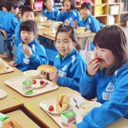 米韓FTAの二の舞に…「地産地消」の学校給食がなくなる日