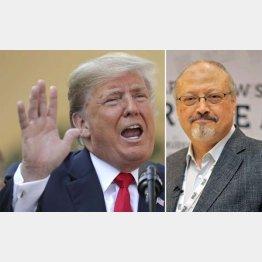 トランプ米大統領(左)とジャーナリストのジャマル・カショギ氏(C)ゲッティ=共同