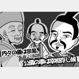 (イラスト・松本麗未)