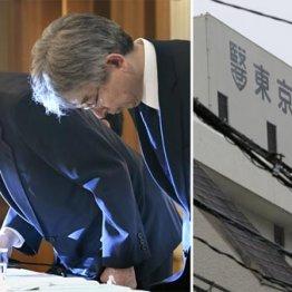 不正入試問題の会見で頭を下げる東京医科大常務理事ら