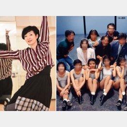 大西裕貴子さん(右写真の前列中央が本人)/(C)日刊ゲンダイ