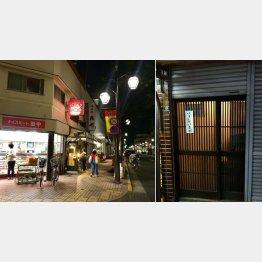 駅北口周辺を歩く(左)、「居酒屋0」(右)/(C)日刊ゲンダイ