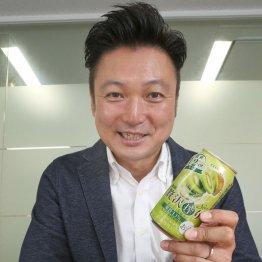 アサヒビール・坂爪貴之さん 「新商品開発は青天の霹靂」