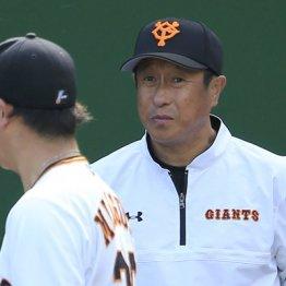巨人宮本コーチは意外に勉強家 問題は指揮官との主従関係