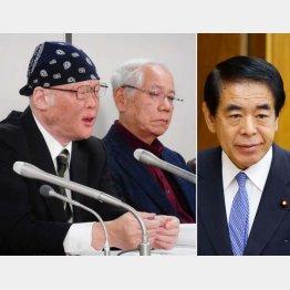 会見する上脇教授(左)(C)日刊ゲンダイ