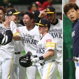 サヨナラ本塁打の柳田を迎えるソフトバンクナイン(浅村栄斗内野手・右)