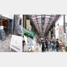 外国人に人気の「なごのや」(左)と賑わう円頓寺商店街(提供写真)