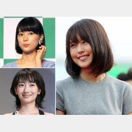 有村架純、左は上から芳根京子、波瑠(C)日刊ゲンダイ