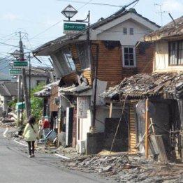 2016年の熊本地震では甚大な被害が