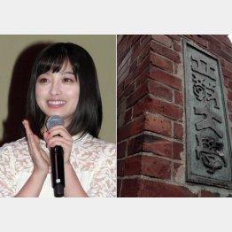 橋本環奈(C)日刊ゲンダイ