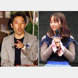 福田萌(右)と夫の中田敦彦(C)日刊ゲンダイ