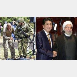 安倍首相とロウハニ・イラン大統領は仲良しなのに…(=代表取材・共同、左は米海兵隊員から装備の点検を受ける陸自隊員)/(C)共同通信社