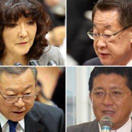 問題大臣を散りばめて…(左上から時計回りに片山、吉川、平井、桜田4大臣)