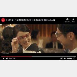 武井咲は7800万円(ユーチューブから)