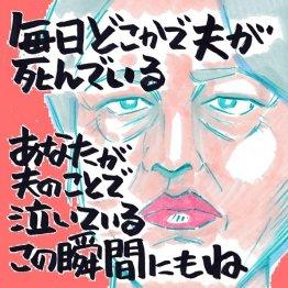 黙秘(1995年、米)