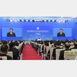 上海で開幕した「中国国際輸入博覧会」で挨拶をする中国の習近平国家主席/(C)日刊ゲンダイ